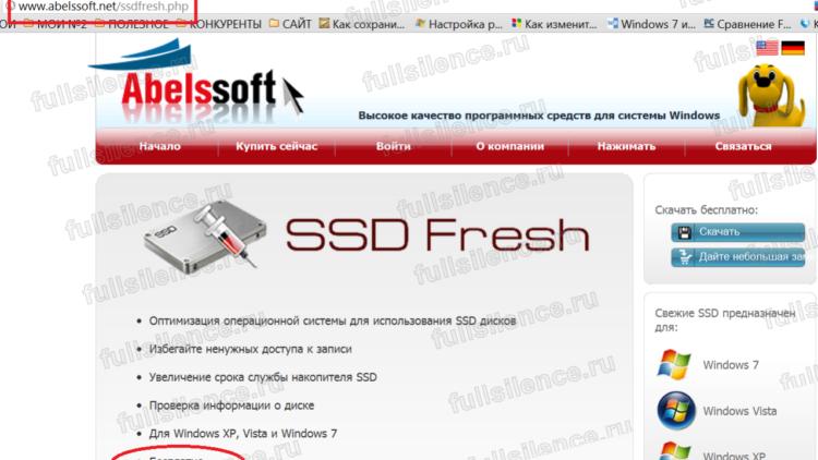 SSD Fresh — простая программа для SSD.